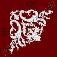 Рис. УН06. Гипсовый наборной угол составлен из элементов орнамента: ФР0019 (6шт), ФР0013 (1шт), ФР0011 (2шт), ФР0034 (2шт), ФР0033 (2шт), ФР0008 (2шт), ФР0009 (2шт), ФР0042 (1шт) - 675 грн/1 угол