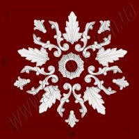 Рис. РН43. Наборная потолочная розетка составлена из элементов орнамента: ФР0010 (5шт), ФР0013 (5шт), ФР0052 (10шт), РЗ13 (1шт). Розничная цена элементов составляет 725 грн.
