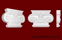 Код товара ПК0952.  Капитель из гипса для тела пилястры шириной 95 мм.  Розничная цена 100 грн./шт.
