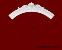 Код товара ДГ 04.  Гипсовый элемент оформления арочных проемов, а также потолочный бордюр для окантовки куполов, потолочных розеток.  Розничная цена 150 грн./шт.