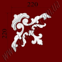 Рис. У018. Гипсовый наборной угол составлен из элементов орнамента: ФР0019 (2шт), ФР0041 (1шт), ФР0046 (1шт), ФР0052 (2шт) - 210 грн/1 угол