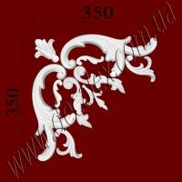 Рис. УН44. Гипсовый наборной угол составлен из элементов орнамента: ФР0011 (2шт), ФР0013 (1шт), ФР0019 (2шт),  ФР0032 (1шт), ФР0034 (2шт),  ФР0052 (2шт) - 295 грн/1 угол