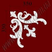 Рис. УН10. Гипсовый наборной угол составлен из элементов орнамента: ФР0013 (1шт), ФР0034 (2шт), ФР0011 (2шт), ФР0047 (1шт) - 270 грн/1 угол
