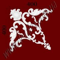 Рис. УН61. Гипсовый наборной угол составлен из элементов орнамента: ФР0014 (1шт), ФР0019 (2шт), ФР0023 (1шт), ФР0028 (2шт), ФР0092 (1шт), ФР0098 (2шт), ФР0099 (2шт), ФР0101 (2шт) - 535 грн/1 угол
