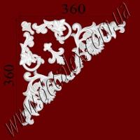 Рис. УН40. Гипсовый наборной угол составлен из элементов орнамента: ФР0001 (2шт), ФР0018 (1шт), ФР0046 (1шт), ФР0068 (2шт) - 205 грн/1 угол