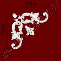 Рис. УН08. Гипсовый наборной угол составлен из элементов орнамента: ФР0027 (2шт), ФР0013 (1шт), ФР0014 (1шт) - 155 грн/1 угол