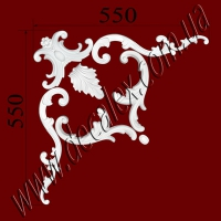 Рис. УН57. Гипсовый наборной угол составлен из элементов орнамента: ФР0011 (2шт), ФР0014 (1шт), ФР0090 (1шт), ФР0097 (1шт), ФР0098 (2шт), ФР0101 (2шт) - 460 грн/1 угол