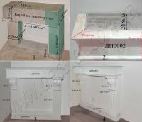 Код товара КМ03 (Рис. 2.1.6) Наборной гипсовый камин состоит из элементов: ДП0002 (3шт); КС11 (2шт); ПТ1451 (6шт); МЛ08801 (2шт).* В данном случае показаны размеры портала, установленного в нашем магазине. По желанию заказчика параметры a и b могут вариироваться.