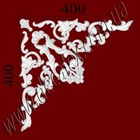 Рис. УН28. Гипсовый наборной угол составлен из элементов орнамента: ФР0001 (2шт), ФР0018 (1шт), ФР0019 (2шт), ФР0033 (2шт), ФР0050 (1шт), ФР0052 (2шт) - 300 грн/1 угол