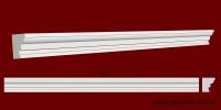 Код товара ДП0004.  Фронтон. Гипсовый элемент для оформления дверных и оконных проёмов как внутри помещений так и для наружного обрамления. Служит также как верхняя часть многих составных каминов. Стыкуется по краям с гипсовой капителью ПК1001. Розничная цена 100 грн./шт.