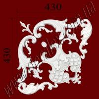 Рис. УН41. Гипсовый наборной угол составлен из элементов орнамента: ФР0011 (2шт), ФР0014 (1шт), ФР0019 (2шт),  ФР0028 (2шт), ФР0032 (1шт), ФР0079 (1шт), ФР0082 (2шт) - 400 грн/1 угол